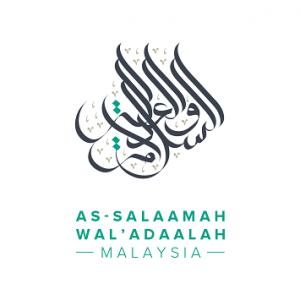 Het logo van as-Salaamah wal'Adaalah Malaysia