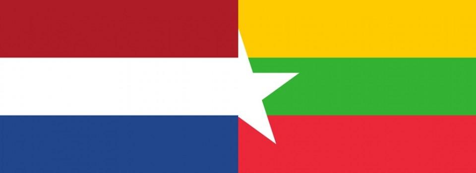 the Netherlands Dutch Myanmar flag