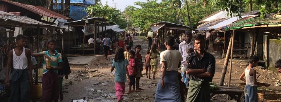 Aung Mingalar