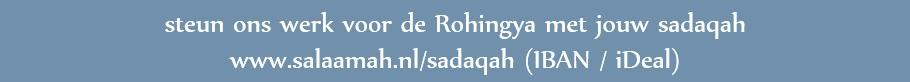 steun ons met jouw sadaqah